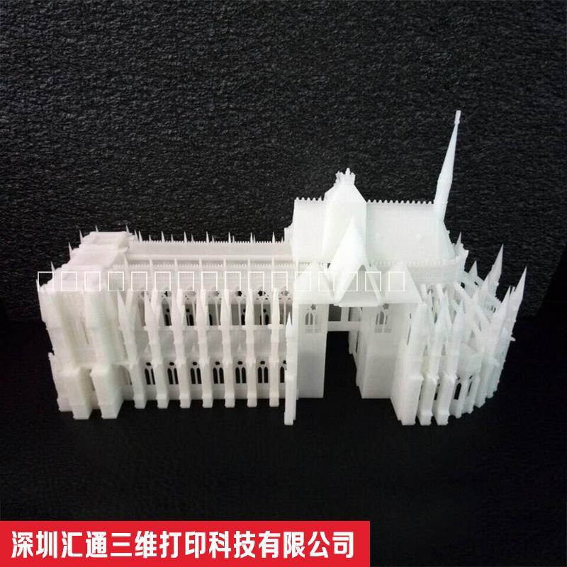 黑龙江乌鲁木齐3D打印手板模型生产厂家