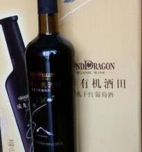 供应杭州威龙有机红酒代理商批发团购批发