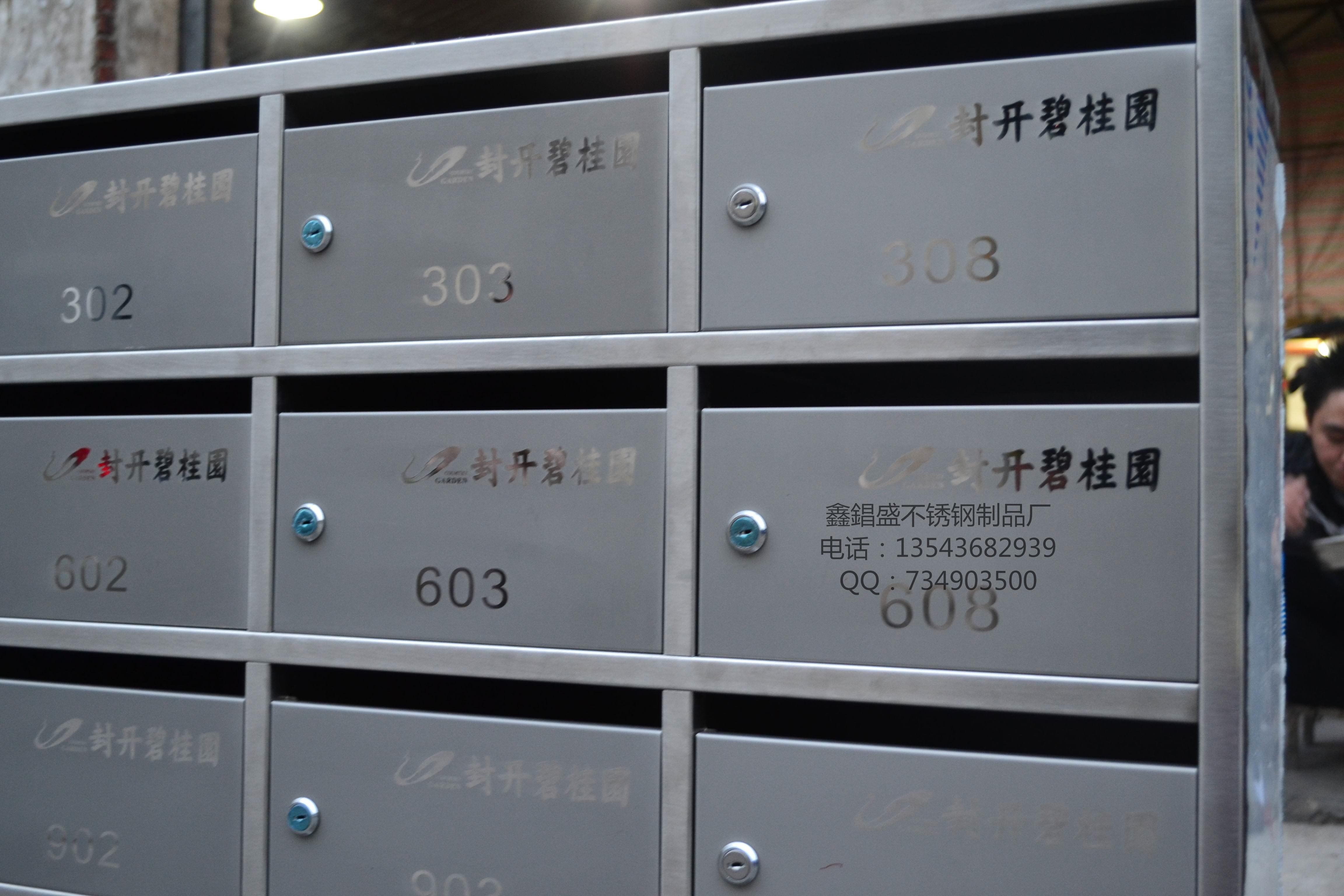 供应不锈钢信报箱销售厂家,信报箱,佛山厂家信报箱,不锈钢信箱 不锈钢信报箱销售厂家 不锈钢报箱