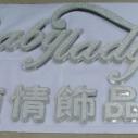 供应水晶字制作,水晶字安装