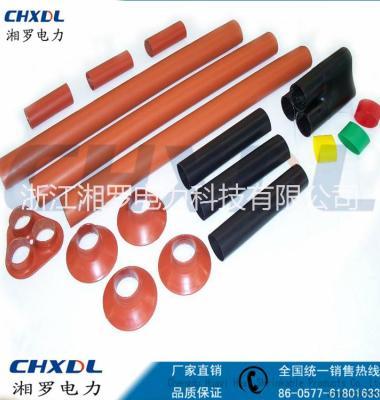 高压电缆图片/高压电缆样板图 (2)