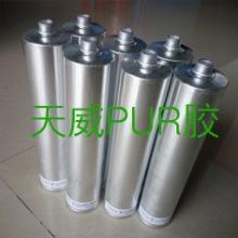 供应pur胶水 折盒pur胶水