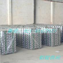 供应用于冶炼加工等的现货383.1铝锭铝合金锭