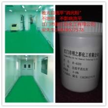 供应用于不增稠消光粉的R-620环氧地坪自流平消光粉/地坪漆专用消光粉