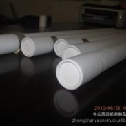 LED日光灯包装纸筒(白色)1图片