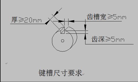 供应vb-z9400霍尔转速传感器