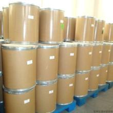 供应用于食品添加剂的L-半胱氨酸