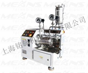 供应2L微米级卧式砂磨机 棒销式卧式砂磨机