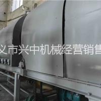 供应用于炭粉加工设备的稻壳连续式炭化机 新型兴中机械专业生产连续炭化机