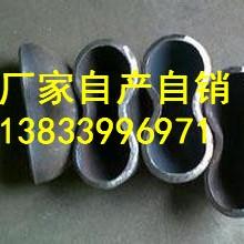 供应用于管道安装的订做不锈钢8字封头dn250|批发8字封头|批发不锈钢8字封头|优质碳钢8字封头价格批发