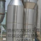 磐石脱硫塔除尘器就选锦州子洋环保设备厂13904065828