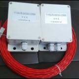 厂家供应JTW-LD-PTA200不可恢复缆式线型定温火灾探测器