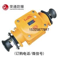 供应 BHD2-400/2T,2通矿用低压电缆接线盒,1140V防爆接线盒