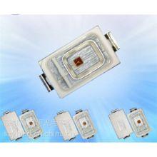 5730高亮LED灯珠/报价/价格