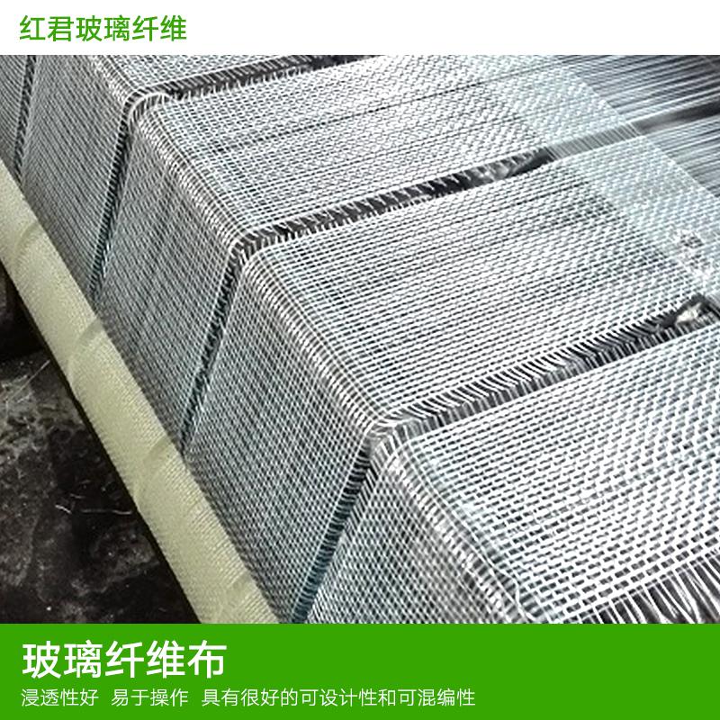 供应玻璃纤维布 无碱玻璃纤维布 平纹玻璃纤维布 玻璃纤维布厂家批发