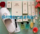 供应扬州厂家销售一次性拖鞋
