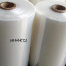 供应静电膜价格-BOPP热封膜-BOPP消光膜-BOPP光膜-PVC收缩膜-PE全新料手拉膜图片