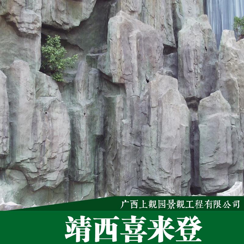 供应靖西喜来登塑石假山 假山专业设计施工 塑石假山施工设计方案
