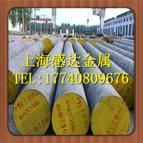 供应用于精密机械|模具加工|建筑用钢的C85E价格 C85E化学成份