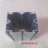 供应深圳卡布灯箱铝型材生产厂家,卡布灯箱铝材_铝材灯箱厂家直销_铝材灯箱厂家