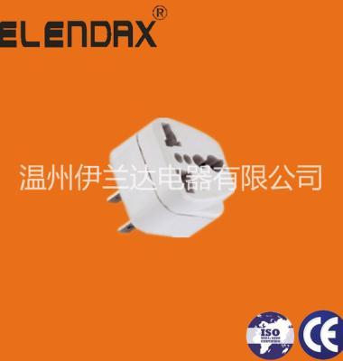 插座转换插头图片/插座转换插头样板图 (1)