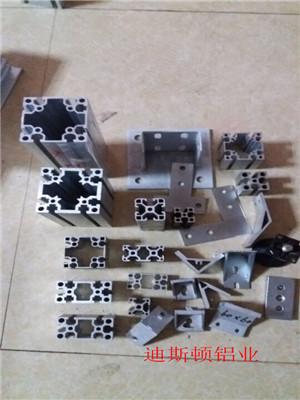 供应铝材数控机加工,提供CNC数控车床加工 专业数控加工铝材 机加工
