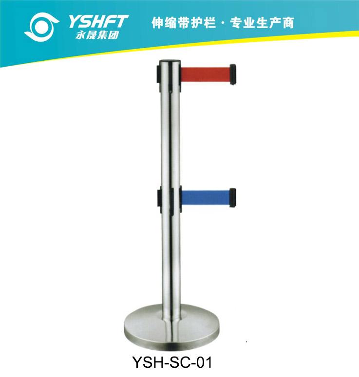 供应51mm双层移动栏杆座|移动栏杆座供应商|移动栏杆座报价|一米线栏杆座定制