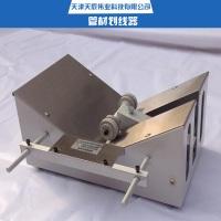供应管材划线器 划线器套装 划线器工具 铝合金划线器 金属划线器 图片|效果图