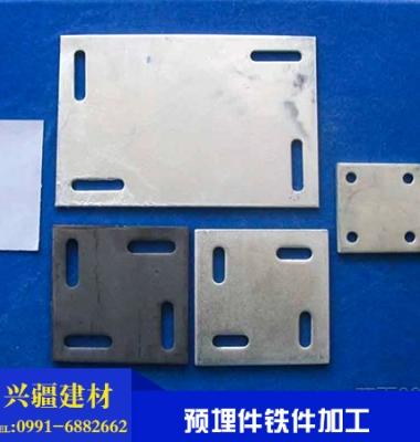 铁件加工图片/铁件加工样板图 (1)