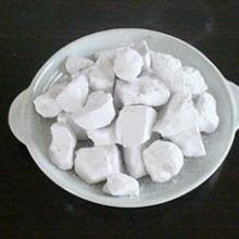 供应用于骨质瓷的骨碳,骨碳粉