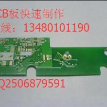 供应用于电子的专业PCB快板厂LED台灯电子批发