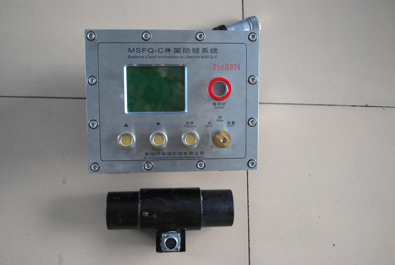 供应MSFQ—C井架防倾系统图片/供应MSFQ—C井架防倾系统样板图 (2)