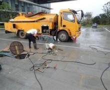 鹤壁市大型市政管道清淤公司 下水道清淤 高压清洗专业团队