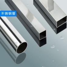供应不锈钢管生产厂家 工业不锈钢管 不锈钢管管道 不锈钢管批发