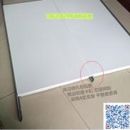 神木锦界铝扣板供应图片