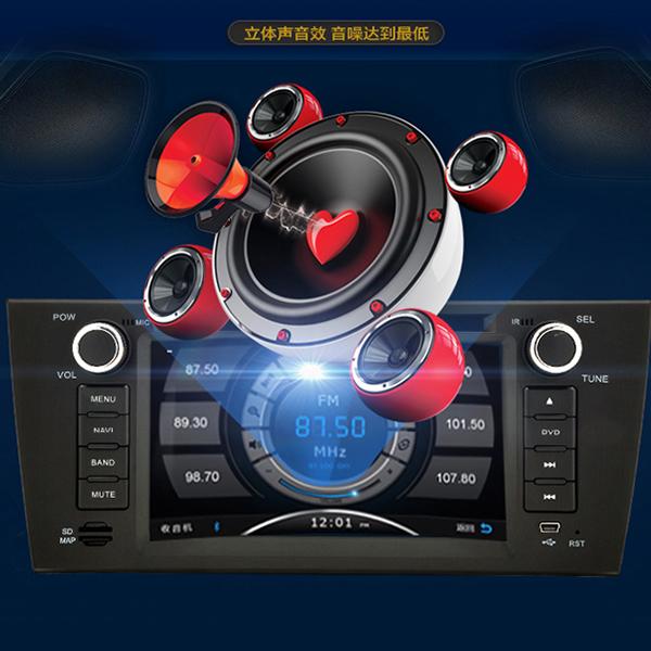 主要产品有:汽车音响喇叭,汽车导航,汽车gps防盗系统,汽车隔音升级等.