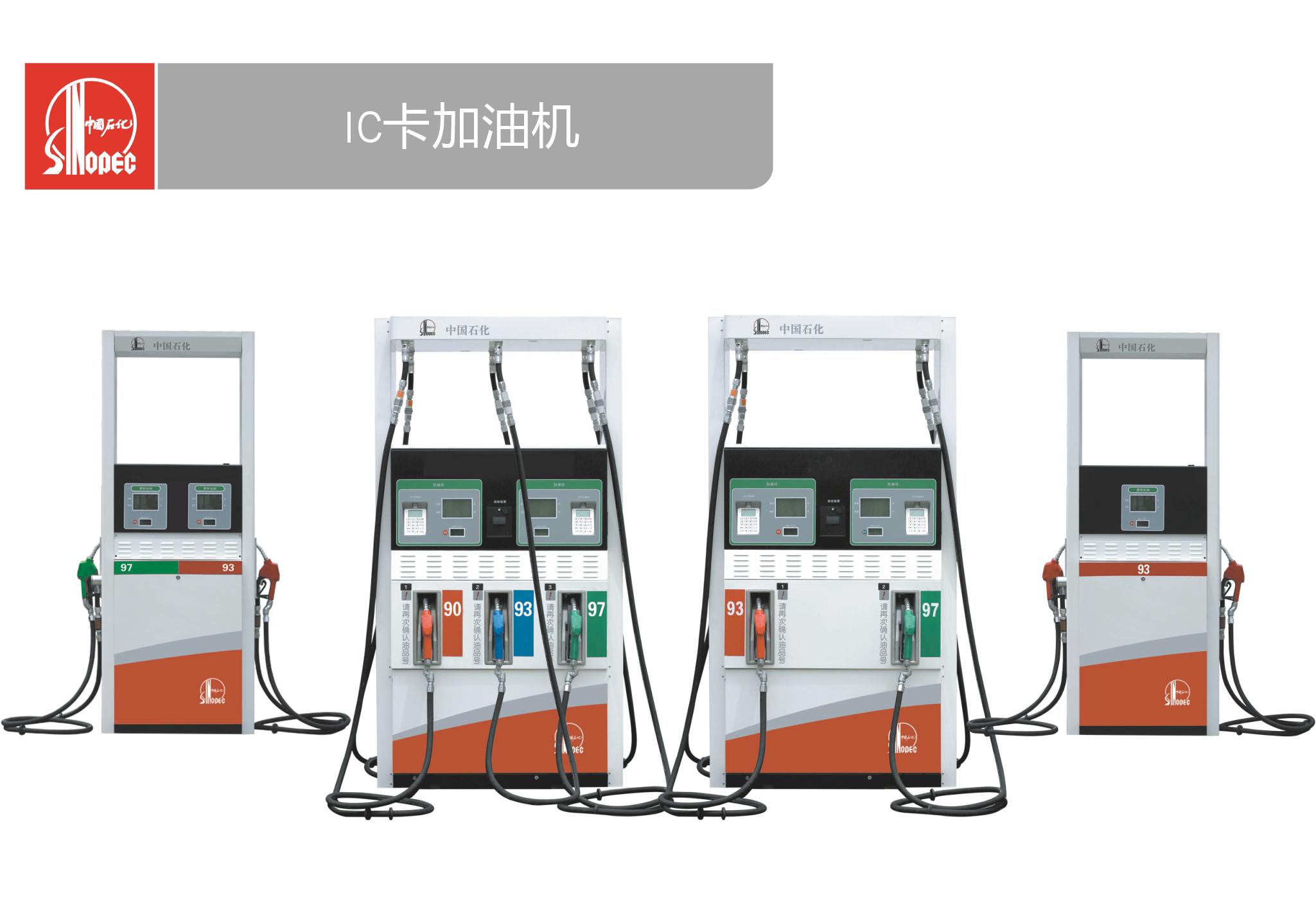 焦作加油机图片/焦作加油机样板图 (2)