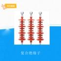 供应绝缘子 复合针式绝缘子 硅橡胶复合绝缘子 瓷复合绝缘子