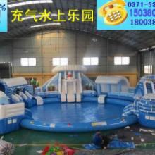 华予游乐充气水池|充气游泳池|大型充气水池生产厂家批发