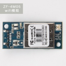 供应RT3070高功率wifi模块 无线模组工厂 USB接插线插坐图片
