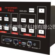 供应SXD-III+一体简易教学中控