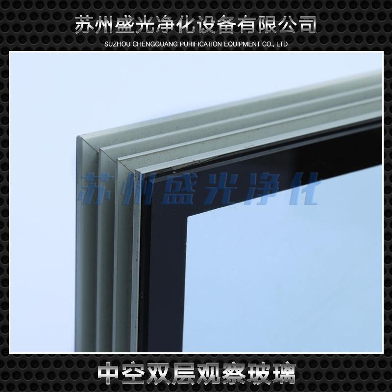 江苏中空双层观察玻璃 江苏中空双层观察玻璃厂家