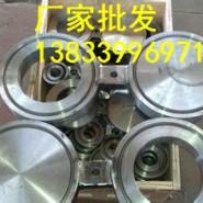 江苏8字盲板DN125图片