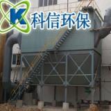 供应化肥厂除尘器 复合肥除尘设备 化肥专用除尘器 直供价格