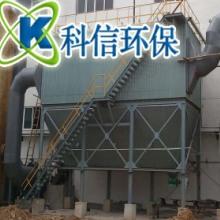 供应化肥厂除尘器 复合肥除尘设备 化肥专用除尘器 直供价格批发