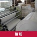 上海相纸厂家批发 上海弱溶剂喷绘相纸 上海广告写真相纸批发