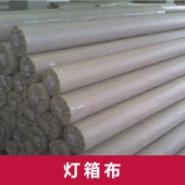 PVC灯箱布|广告喷绘布、3M灯箱贴膜布 上海广告户外灯箱布厂家批发