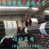 供应热浸塑电力保护管DN100电力穿线管现货