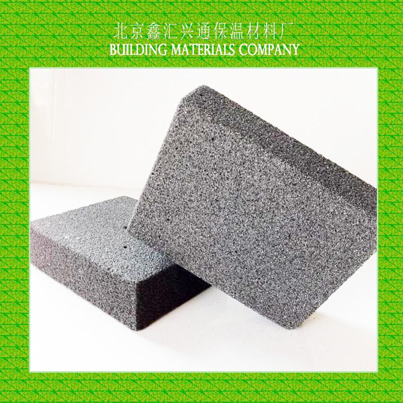 北京鑫汇兴通保温材料厂供应保温板、混凝土保温板|发泡水泥板、STP防火保温板