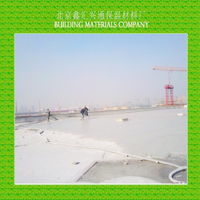 北京鑫汇兴通保温材料厂供应屋面保温、复合保温垫层|轻集料混凝土保温层